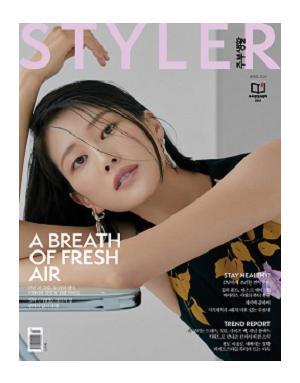스타일러 STYLER by 주부생활