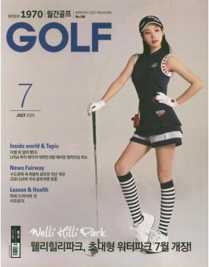 월간 골프