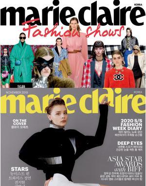 마리끌레르 Marie Claire (한국판)