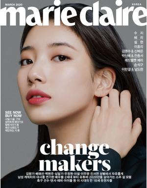 마리끌레르 Marie Claire(한국판)