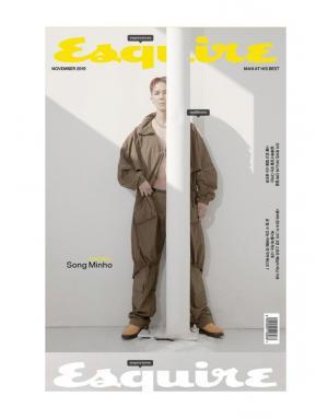 에스콰이어 Esquire (한국판)
