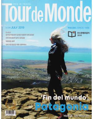 뚜르드몽드 Tour de Monde