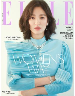 엘르 Elle (1년) (부록미포함) (한국판)
