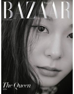 바자 Bazaar Korea (한국판)