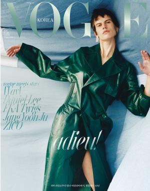 보그 Vogue Korea (1년) (한국판)