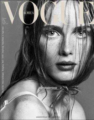 보그코리아  Vogue Korea (1년) (한국판)