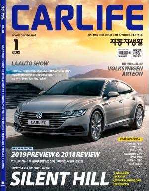 자동차생활 Car Life