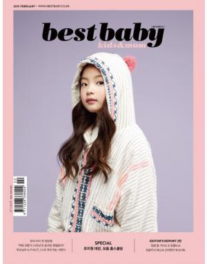 베스트베이비 Best Baby