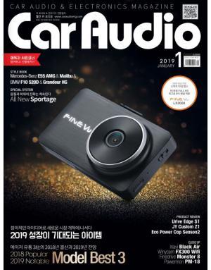 카오디오 Car Audio
