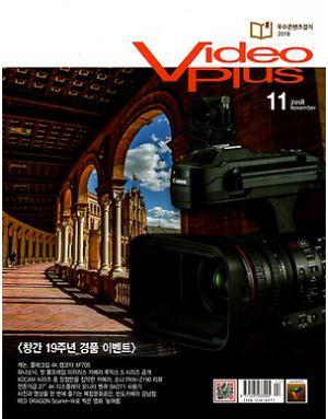 비디오플러스 Video Plus