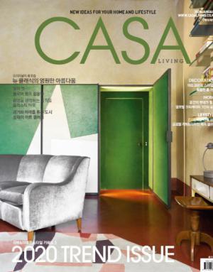 까사리빙 Casa Living