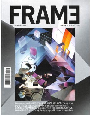 Frame 프레임 (네덜란드판)