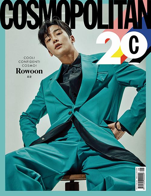 코스모폴리탄 Cosmopolitan (부록없음) (한국판)