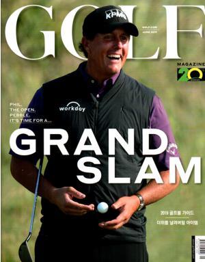 서울경제 골프매거진 Golf Magazine 사은품없음 (한국판)