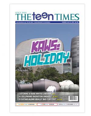 틴타임즈 The Teen times
