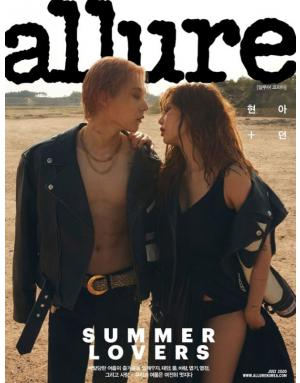 얼루어 Allure (1년) (한국판)