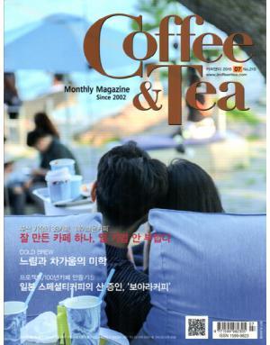 커피앤티 Coffee&Tea