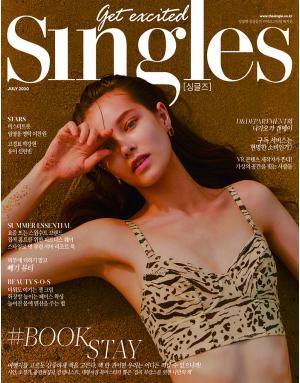 싱글즈 Singles
