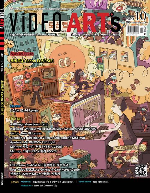 비디오아트 Video ARTs