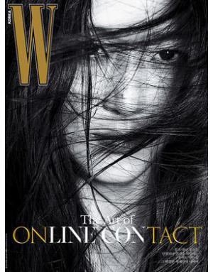 더블유 W Korea (1년) (한국판)