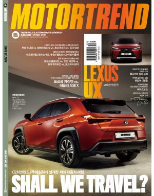모터트렌드 Motor Trend (한국판)