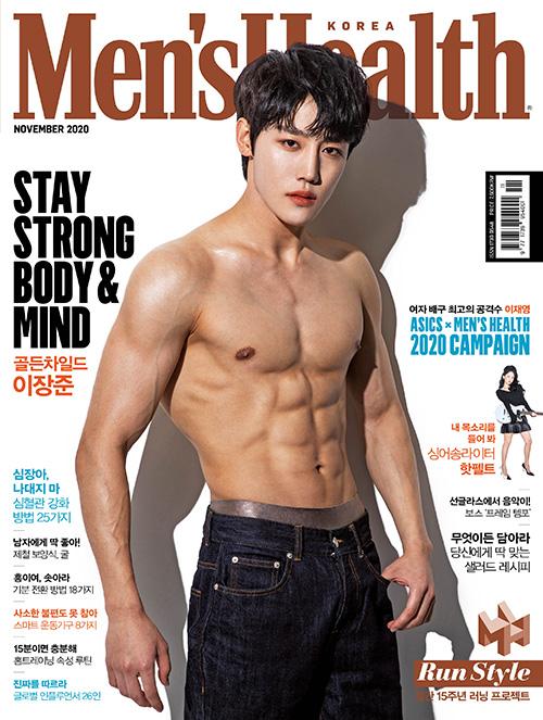 맨즈헬스 Men`s Health (한국판) + 사은품(뷰센 미백 치약 세트 4종)