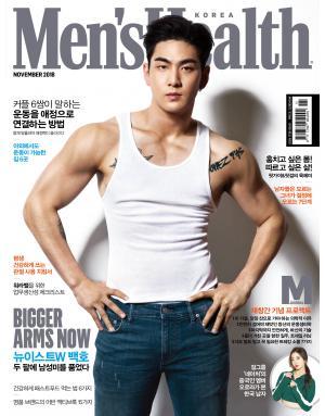 맨즈헬스 Men`s Health (한국판)