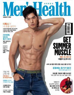 맨즈헬스 Men`s Health (한국판) + 사은품(자올 닥터스오더 탈모 솔루션2종)