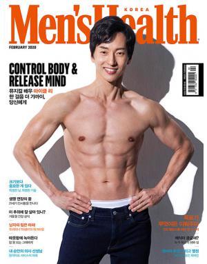 맨즈헬스 Men`s Health (한국판) + 사은품 (자이엘 헤어케어샴푸 + 3종)