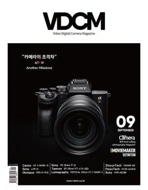 비디오디지털카메라매거진 VDCM
