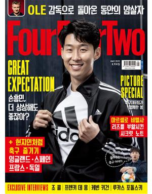 포포투 Four Four Two (한국판)