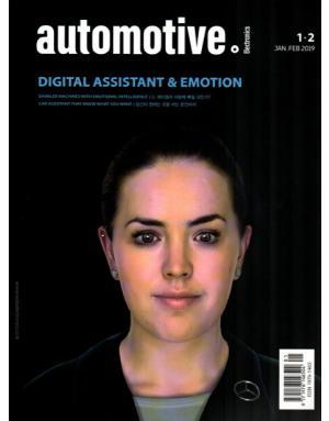오토모티브 일렉트로닉스 매거진 Automotive electronics magazine