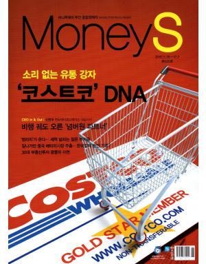 머니S Money S (舊 머니위크)