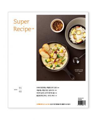 수퍼레시피 Super Recipe