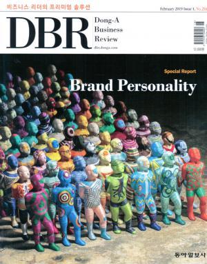 동아 비즈니스리뷰 Print (DBR : DongA Business Review)