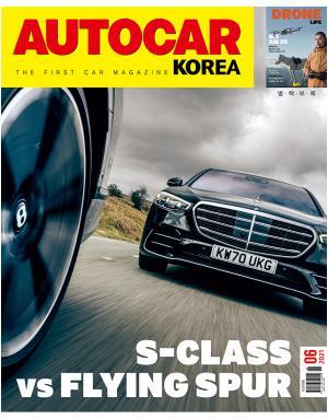 오토카 Autocar Korea (한국판)