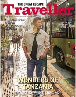 더트래블러 The Traveller