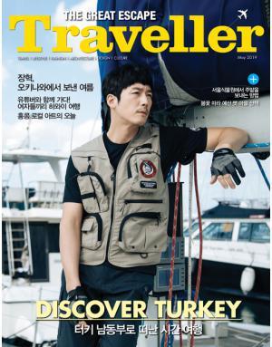 더 트래블러 The Traveller