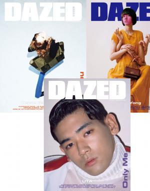 데이즈드 앤 컨퓨즈드 Dazed & Confused Korea