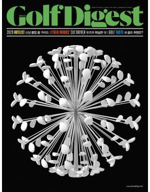 골프 다이제스트 Golf Digest (한국판) + 사은품