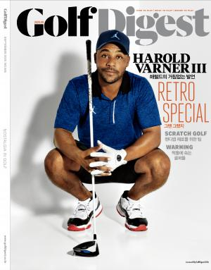 골프 다이제스트 Golf Digest (한국판)