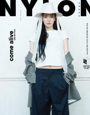 나일론 Nylon (한국판)