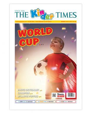 킨더타임즈 The Kinder Times + 옵션(킨더톡)