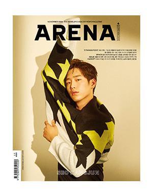 아레나 옴므 플러스 (Arena Homme+) (한국판)