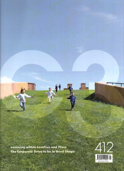 건축과 환경 C3 Korea