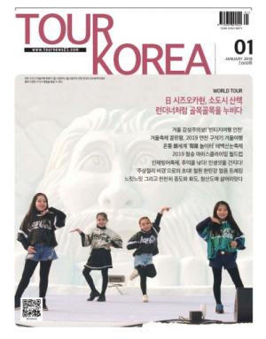 투어 코리아 Tour Korea