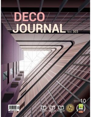 데코 저널 Deco Journal