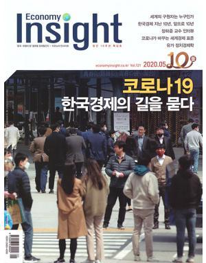 이코노미 인사이트 Economy Insight