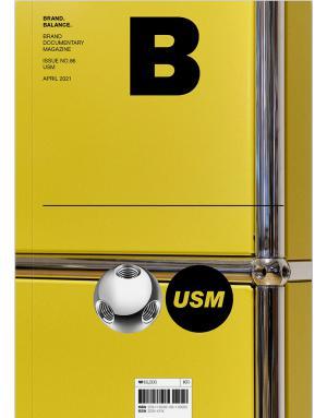 매거진 B(한글판)  Magazine B, 매거진비