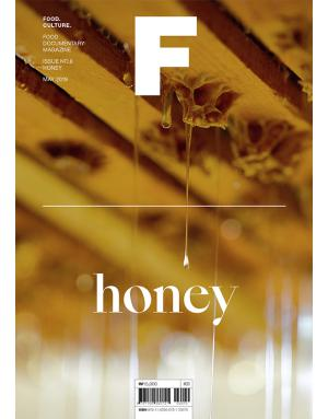 매거진F 컬렉션(7~12호), Magazine F Collection, 매거진에프